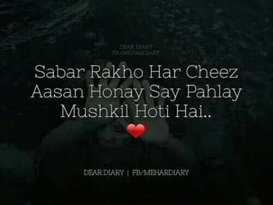 266 best islamic quotes images and shayari images on
