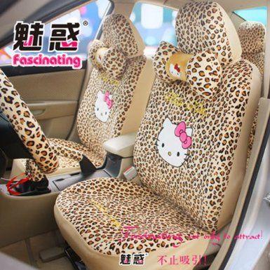 Amazon Hello Kitty Auto Car Front Rear Seat Plush Cover Cushion Set 18pcs