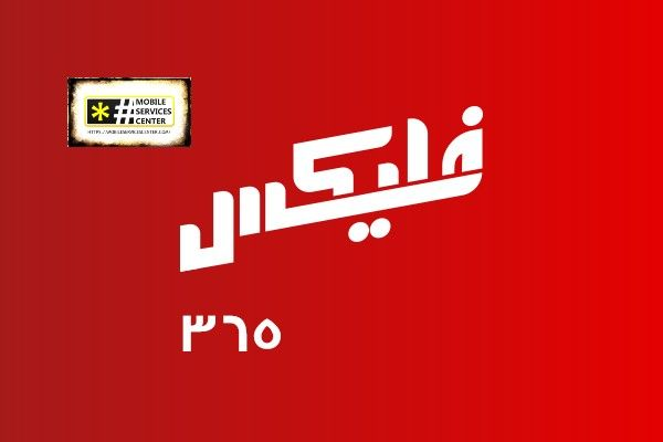 كود تحويل فليكسات فودافون North Face Logo Retail Logos The North Face Logo