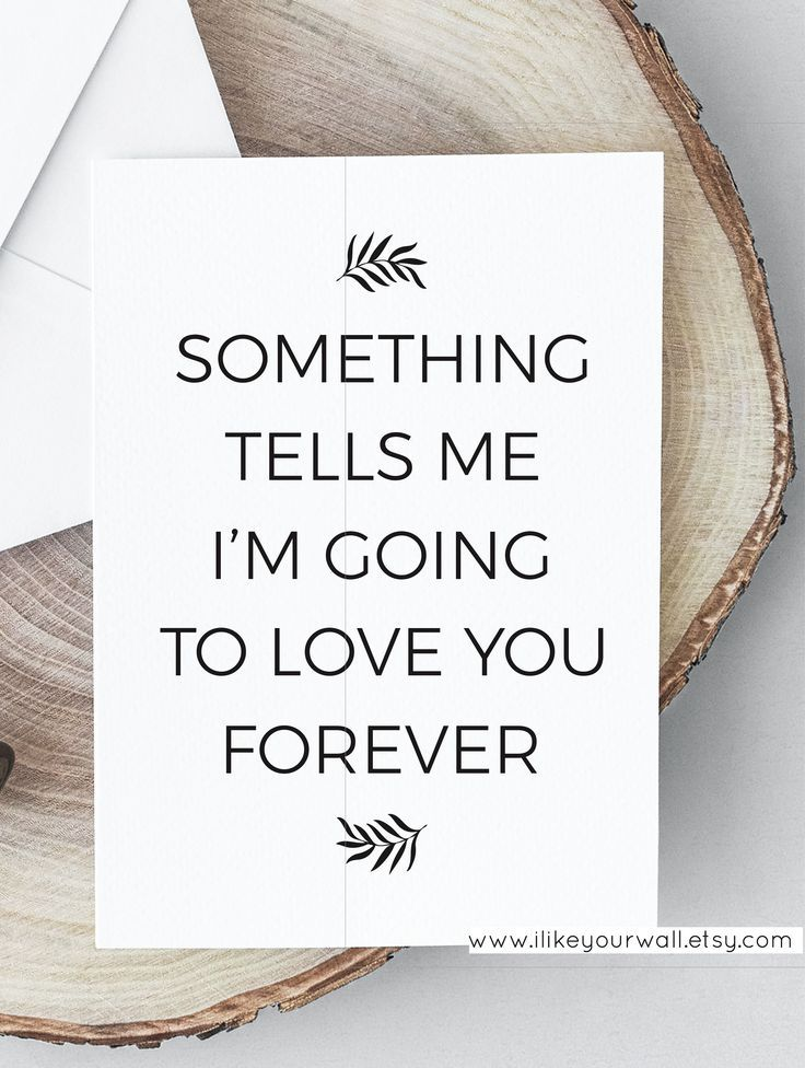 Love Quote Valentine S Day Card Printable Valentines Gifts For Him Her Boyfriend