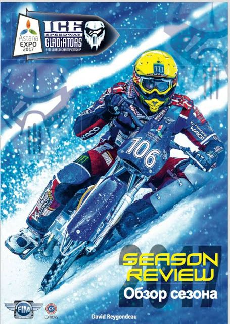 Bright book of a famous photographer in the world of Ice Speedway!