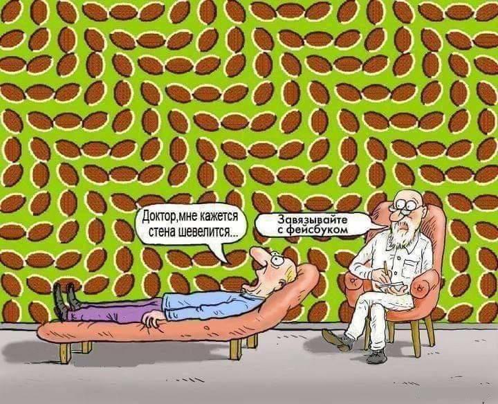 Смешные психологические картинки