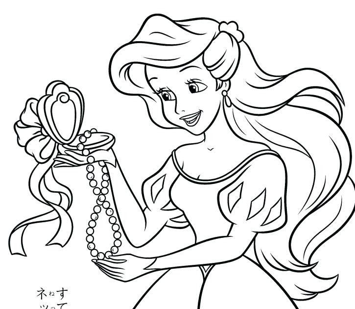 Disegni Da Colorare Delle Principesse Disney On Line