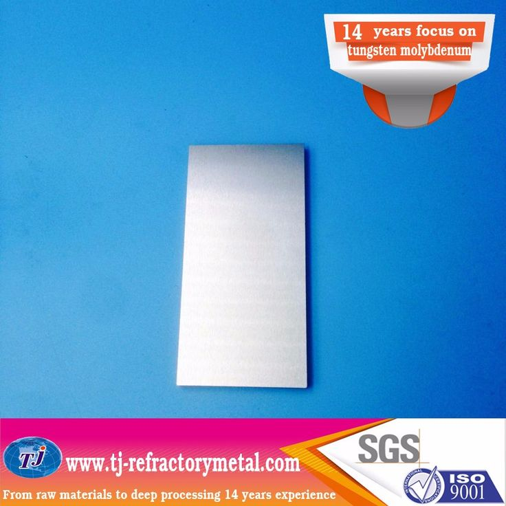 High purity pure tungsten price
