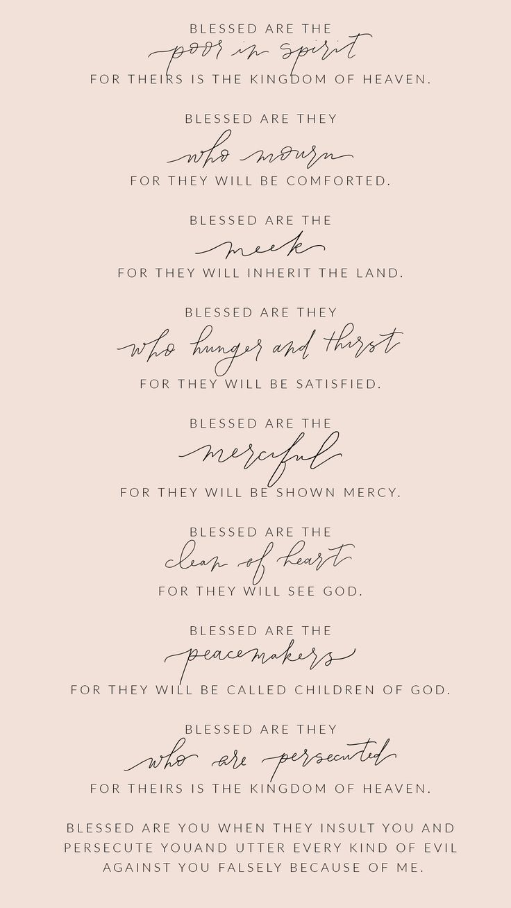 2nd Week of Ordinary Time // Matthew 5:1-12 // The Beatitudes // Blessed is She