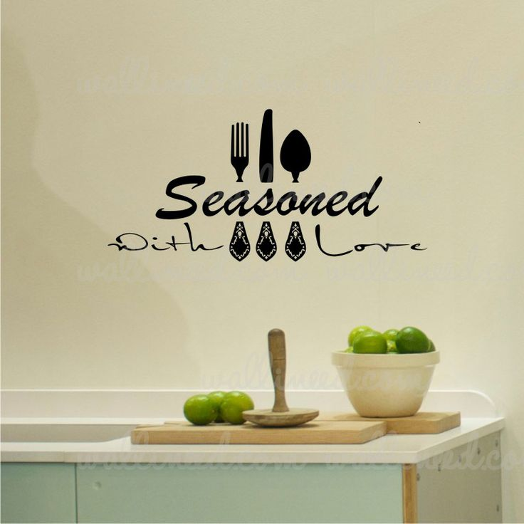 Seasoned With Love Kitchen Decor – Wall Decal