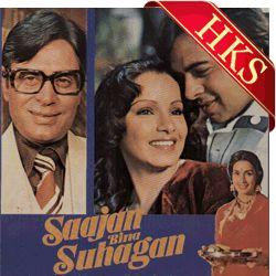 SONG NAME - Madhuban Khushboo Deta Hai  MOVIE/ALBUM - Sajan Bina Suhagan (1978) SINGER(S) - Yesudas, Anuradha Paudwal MUSIC DIRECTOR - Usha Khanna CAST - Rajendra Kumar, Nutan, Vinod Mehra