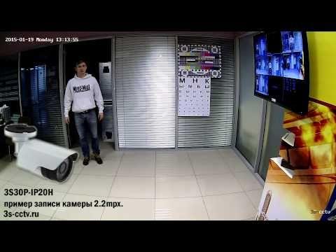 1080p 3s 3S30P-IP20H