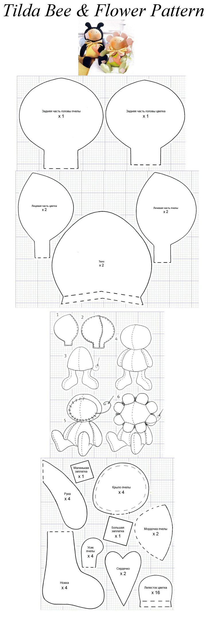 Tilda Bee & Flower Pattern