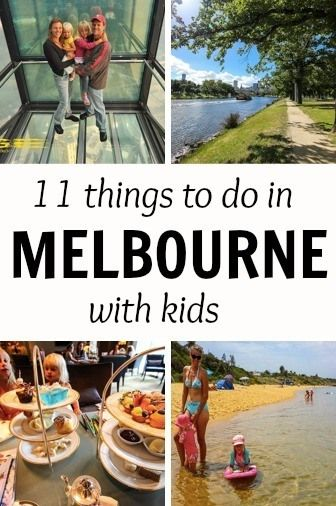 Heading to Melbourne with your kids? Here are 11 things to do in Melbourne with kids