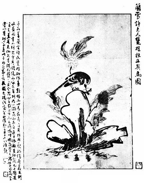 Mukjodo by Heo Nanseolheon (1563–1589), born Heo Chohui, was a prominent Korean female poet of the mid-Joseon dynasty. She was the younger sister of Heo Pong, a minister and political writer, and elder to Heo Gyun (1569–1618), a prominent writer of the time and credited as the author of The Tale of Hong Gildong. Her own writings consisted of some two hundred poems written in Chinese verse (hanshi), and two poems written in hangul