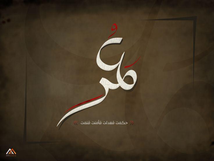 Omar Faroq Wallpaper by ahdaiba.deviantart.com on @DeviantArt