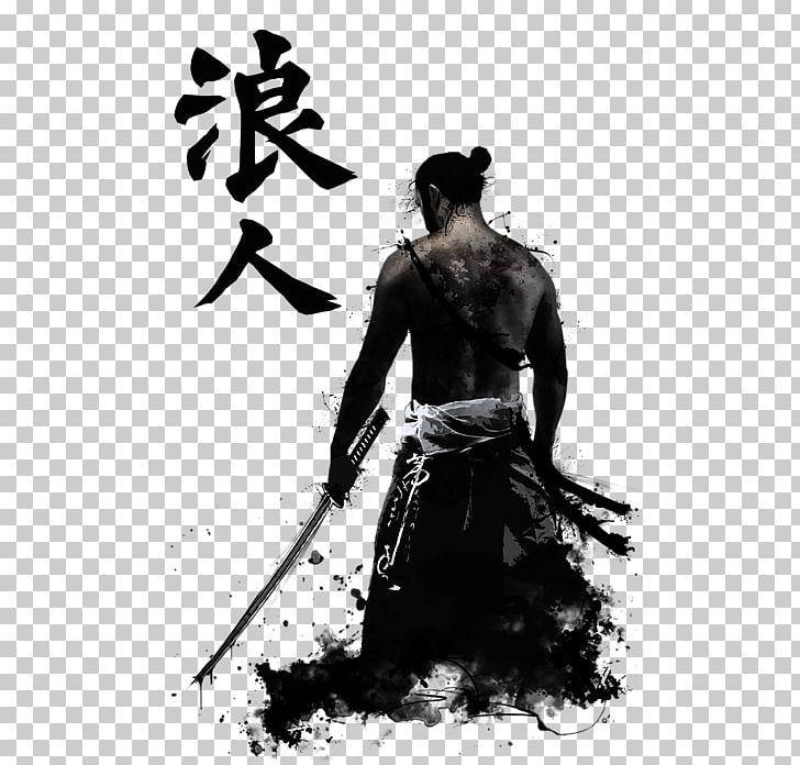 Bushido The Soul Of Japan Rōnin Samurai Warrior Png Art Black And White Body Armor Bushi Bu Samurai Warrior Tattoo Samurai Warrior Samurai Tattoo Design