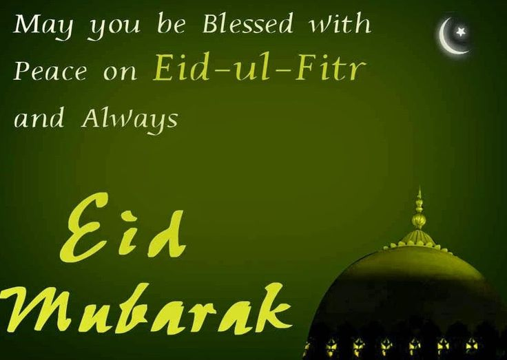 Eid Ul Fitr 2014 Celebrations http://www.islam44.net/2014/07/eid-ul-fitr-2014-celebrations.html