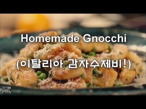 고든 램지의 뇨끼(이탈리아 감자수제비?) [한글자막] - YouTube