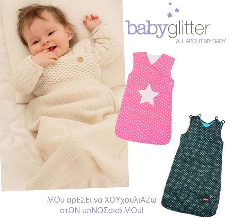 Μου αρέσει πολύ ο υπνόσακός μου!    http://babyglitter.gr/clothing/baby-sleeping-bag/gender__boy,girl/