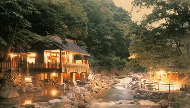 Takaragawa Onsen... featuring beautiful rooms, dinner & breakfast included, mixed baths and bear soup!