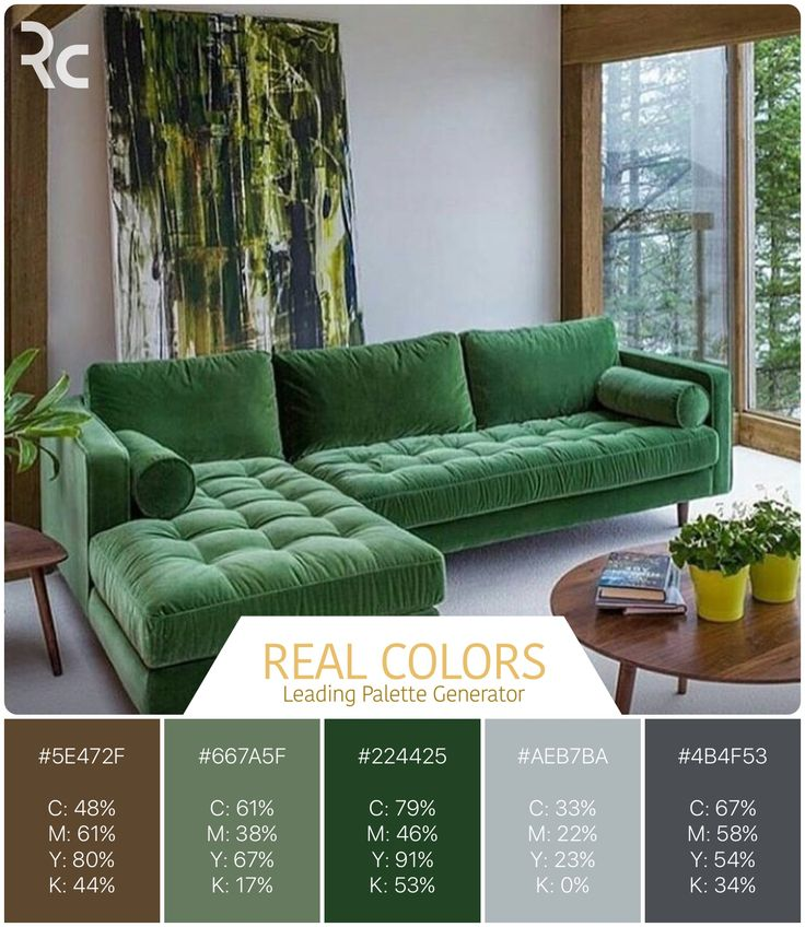 Bring the colors of the forest in your home!  Download for free Real Colors for iPhone: http://www.itunes.com/apps/realcolors Or for Android: http://goo.gl/NtPx8  #findinspiration #colorpalettes #realcolors  #realcolorpalette #becreative #design #home #interiordesign #interior #lovecolors #lovedesigning  #homedecor #house #spaceart #style #green #velvet #forest #natureinside #natureinspired #interior_delux