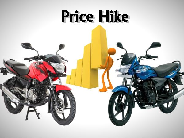 If you are planning to buy new Bajaj Pulsar and Platina to must read this new update. Bajaj Auto has increased the prices of Bajaj Pulsar Series and Bajaj Platina by 1 percent.
