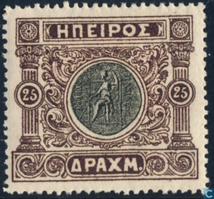 1914 Epirus - Moschopolis issuance. Medallion