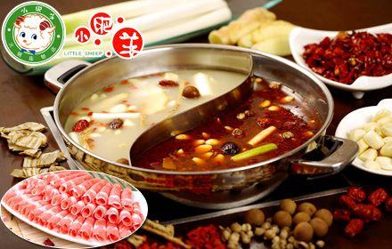 【小肥羊(しゃおふぇいやん) 新宿店】 火鍋を扱った中華料理店が「小肥羊(しゃおふぇいやん)」。こちらでは、数十種類の漢方を食材として配合したスープが火鍋というかたちでいただける。オススメは、大鍋(白湯と麻辣)だ。2種類のスープをベースに鍋を楽しめる。健康にもいい。  住所:東京都新宿区歌舞伎町2-26-3 アミモトビル2階 最寄り駅:新宿駅 営業時間:[月~金]17:00~翌5:00(LO 4:00)、[土・日・祝]16:00~翌5:00(LO 4:00) 定休日:年末年始