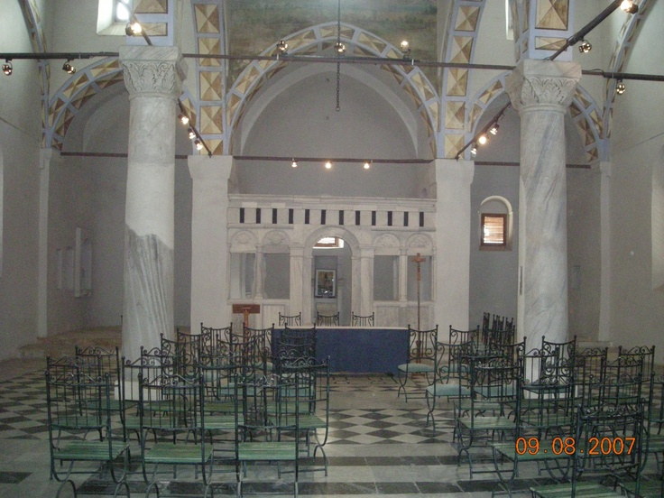 Amazing!!! St Paul's Church, Tarsus, Mersin Province, Turkey