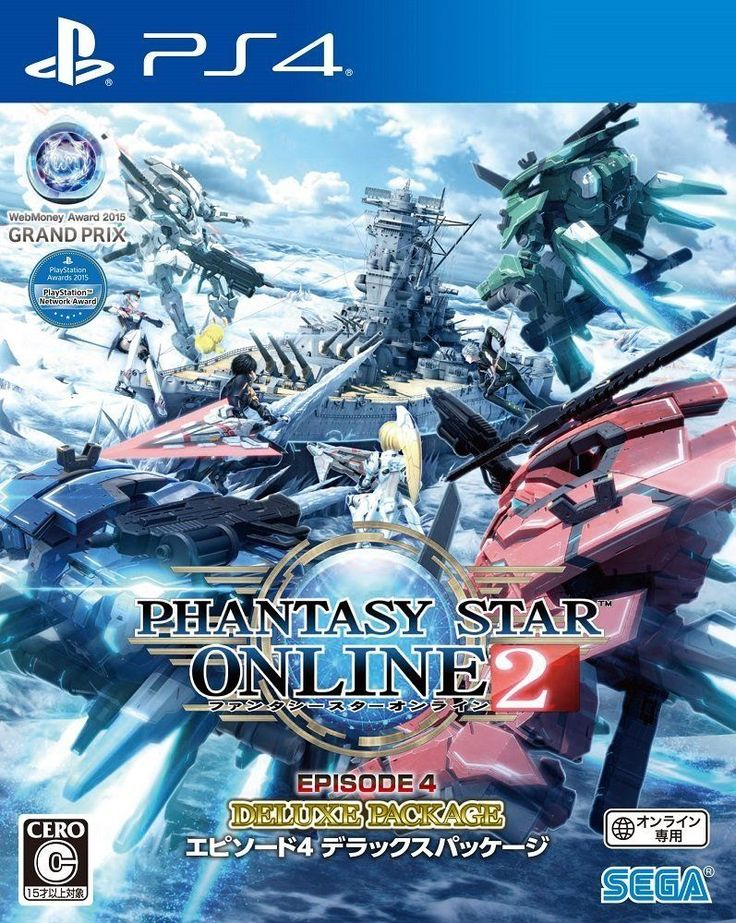 PS4 PHANTASY STAR ONLINE 2 EP4 DELUX PACKAGE Japan import F/S