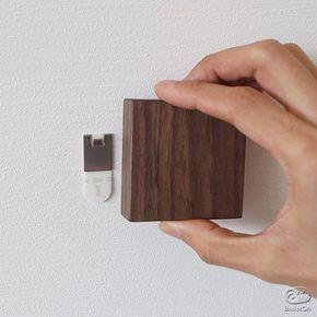 ご自宅の廊下に、玄関に、階段脇に。これまでの「常夜灯」の問題点を考え直し、回路を設計。天然木を使い小型・軽量で家庭の安全を守る照明装置。
