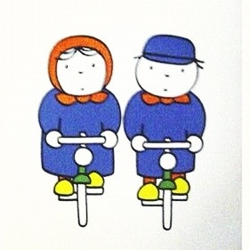 Dick Bruna Illustration of cycling couple