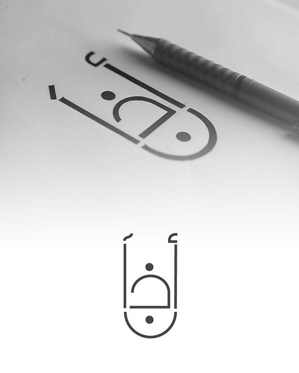 Arabic Typography on Behance