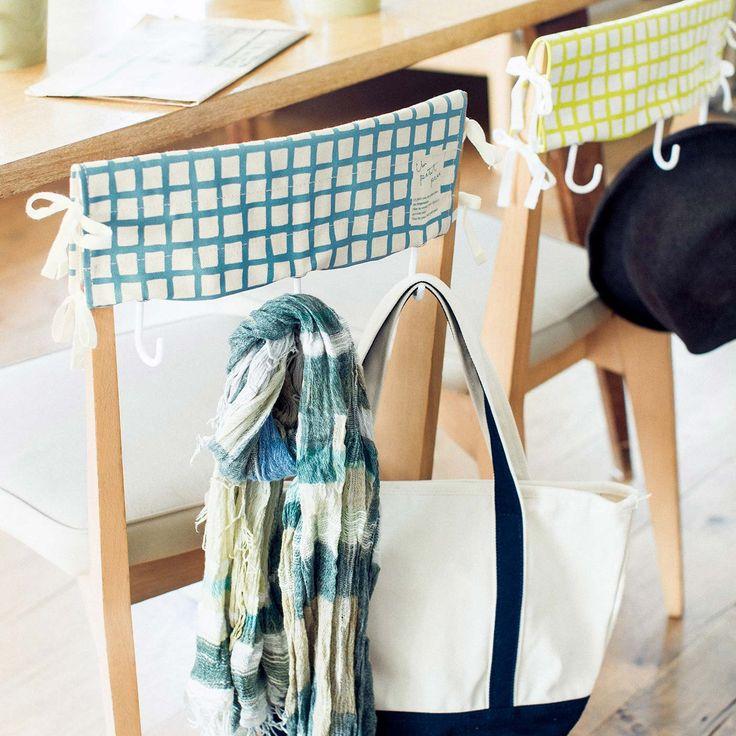 いすに付けてテーブルすっきり フック付きチェアカバーの会|フェリシモ