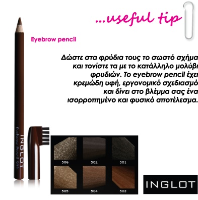 Eyebrow pencil for defined eyebrows