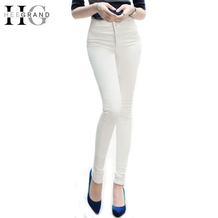 HEE GRAND 2017 Spring Skinny Slim High Waist Woman Sexy 2 Colors Jeans Full Length Pencil Women Jean Pants WKL602