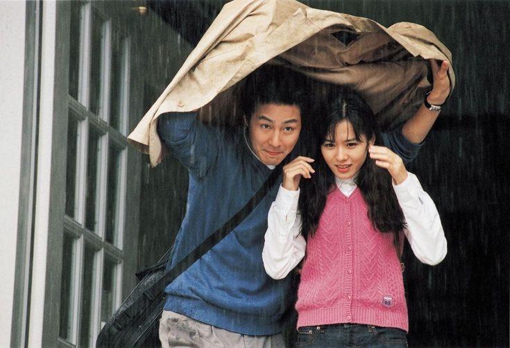 "Película: Keulraesik / The Classic. Director: Kwak Jae-yong. ""Hablar con los ojos""."
