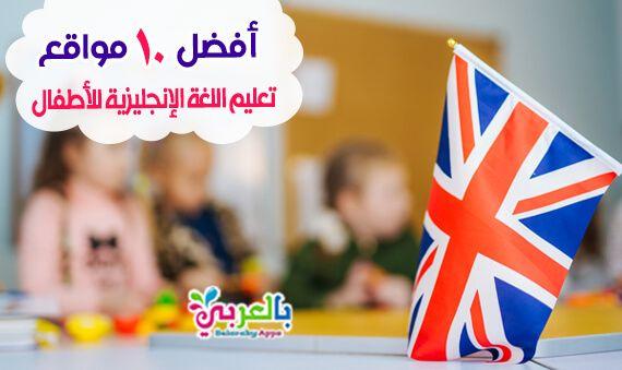 بطاقات تعليمية الأشكال الهندسية للأطفال وسائل تعليمية اسماء الاشكال الهندسية بالصور بالعربي نتعلم Arabic Books Playing Cards Cards