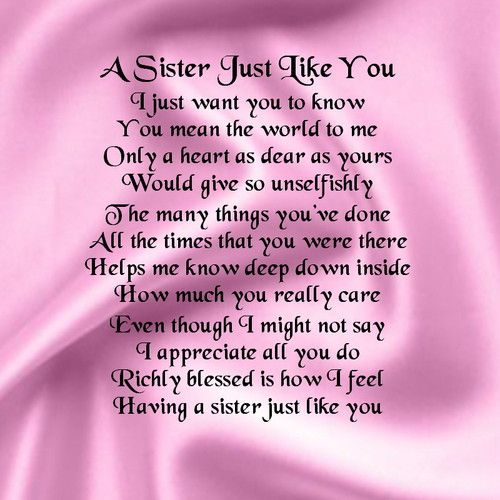Personalised Coaster - Sister Poem - Pink Silk Design + FREE GIFT BOX