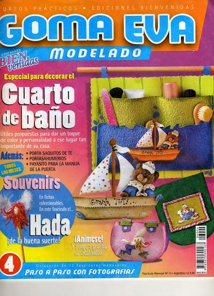 Revistas de manualidades Gratis: Decoracíón cuarto de baño en foamy