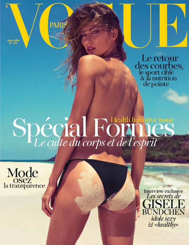 Gisele Bundchen Covers Vogue Paris June/July 2012... and makes the rest of us feel bad about our derrieres!