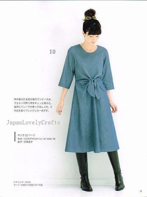 Japanese Sewing Book: Casual One-Piece Dress & Tunic Vest at JapanLovelyCrafts. Learn more about Japanese sewing patterns and books at www.japanesesewingpatterns.com