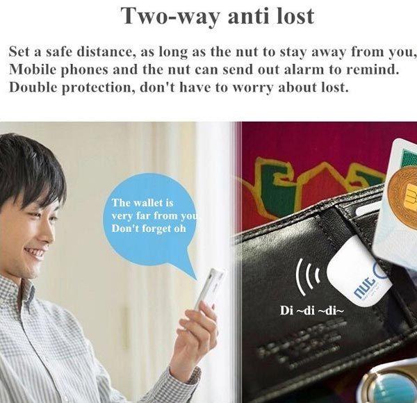 anti lost Alarm Patch