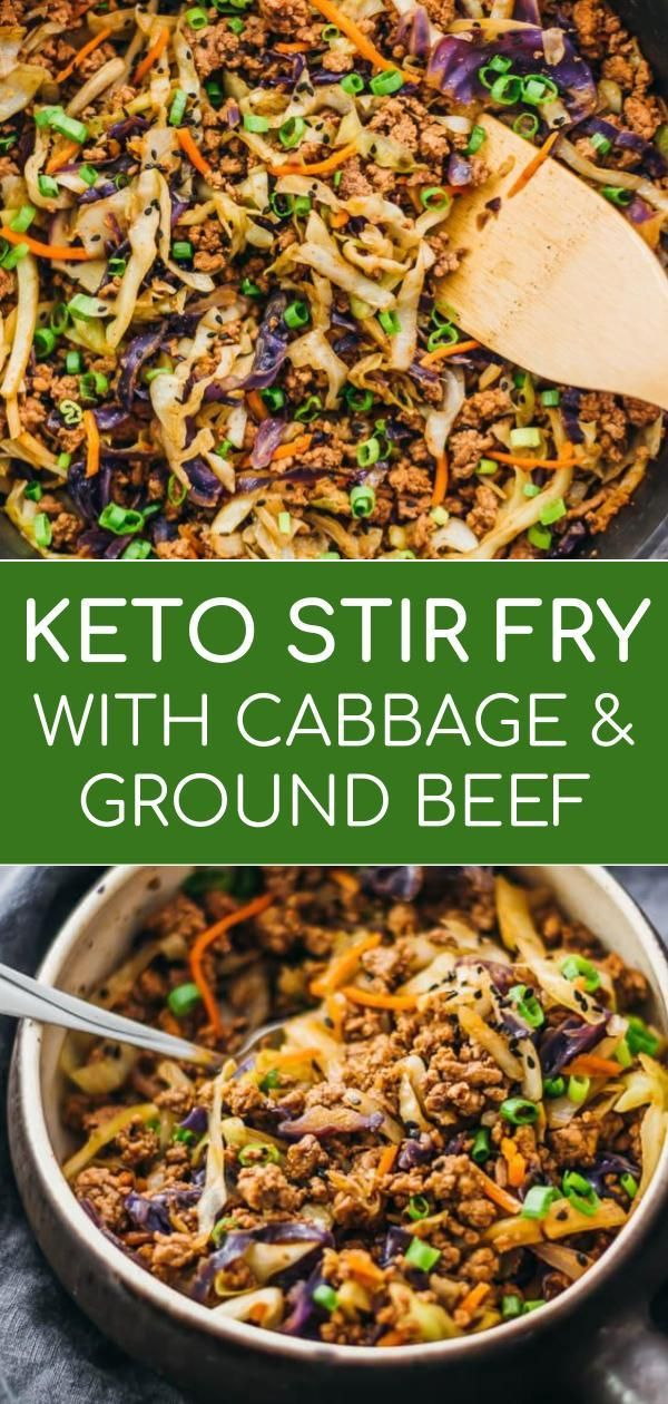 This Is A Super Fast And Easy Stir Fry Dinner With Ground Beef Cabbage Carrots Dinner With Ground Beef Ground Beef And Cabbage Ground Beef Recipes For Dinner