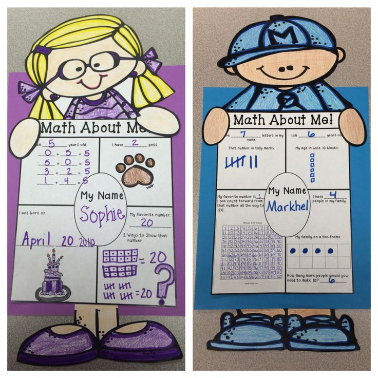 Very cute, hands-on craftivity just right for back to school! Learn all about your new students and the math in their lives! Makes a very ...