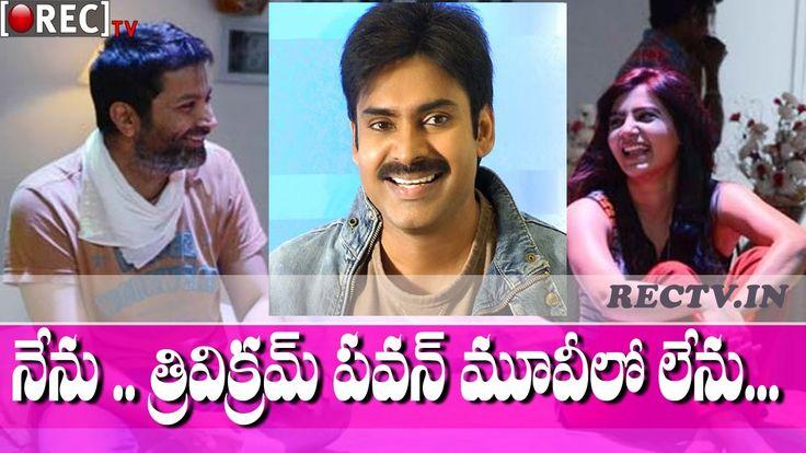 Samantha clarity on her role  in Pawan Kalyan and Trivikram movie ll latest telugu film news updates