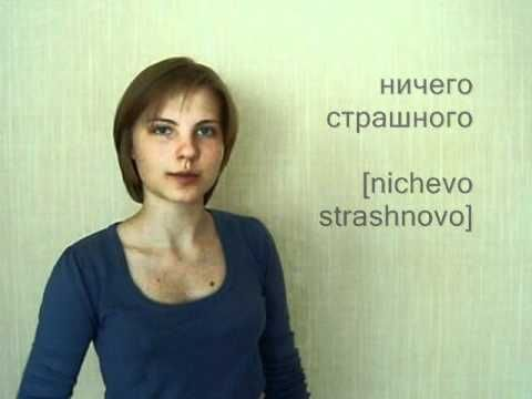 Youtube clip - Learn Russian : Common words
