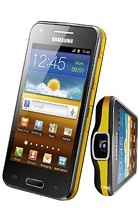 #Samsung Galaxy Beam I8530