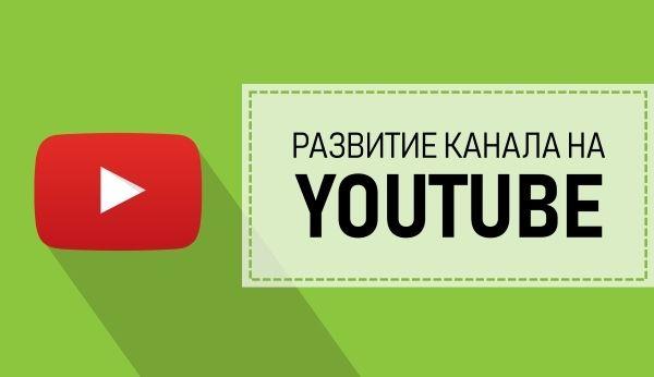 lifeha #youtube #какзаработатьдома #заработоквинтернете ...
