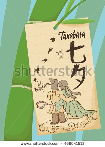 "Traditional paper (or ""tanzaku"") for Tanabata Festival (meaning ""Evening of the…"