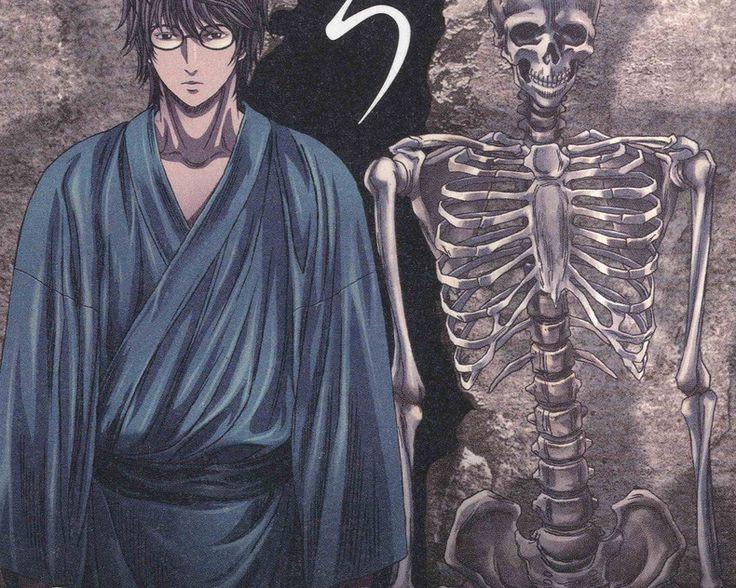 Aoi Bungaku Series: living with a skeleton