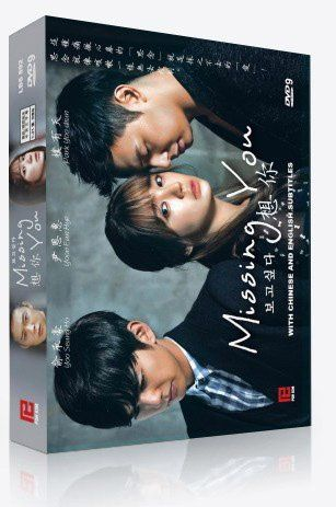 Missing You  I Miss You Korean Tv Drama Dvd NTSC All Region Award Winning Drama >>> Be sure to check out this awesome product.