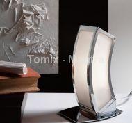Lampa stołowa DUNA (0395) - Mantra
